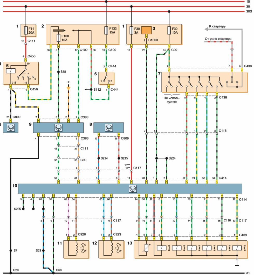 схема плавного включения фар автомобиля 24v