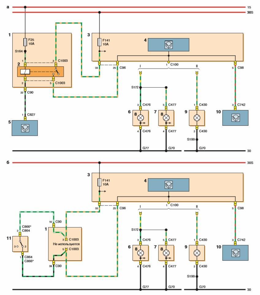 Электрические схемы автомобиля форд фокус