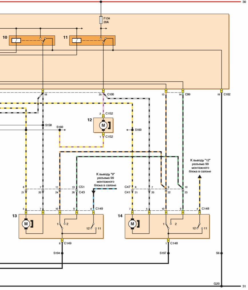 Схема оборудования форд фокус