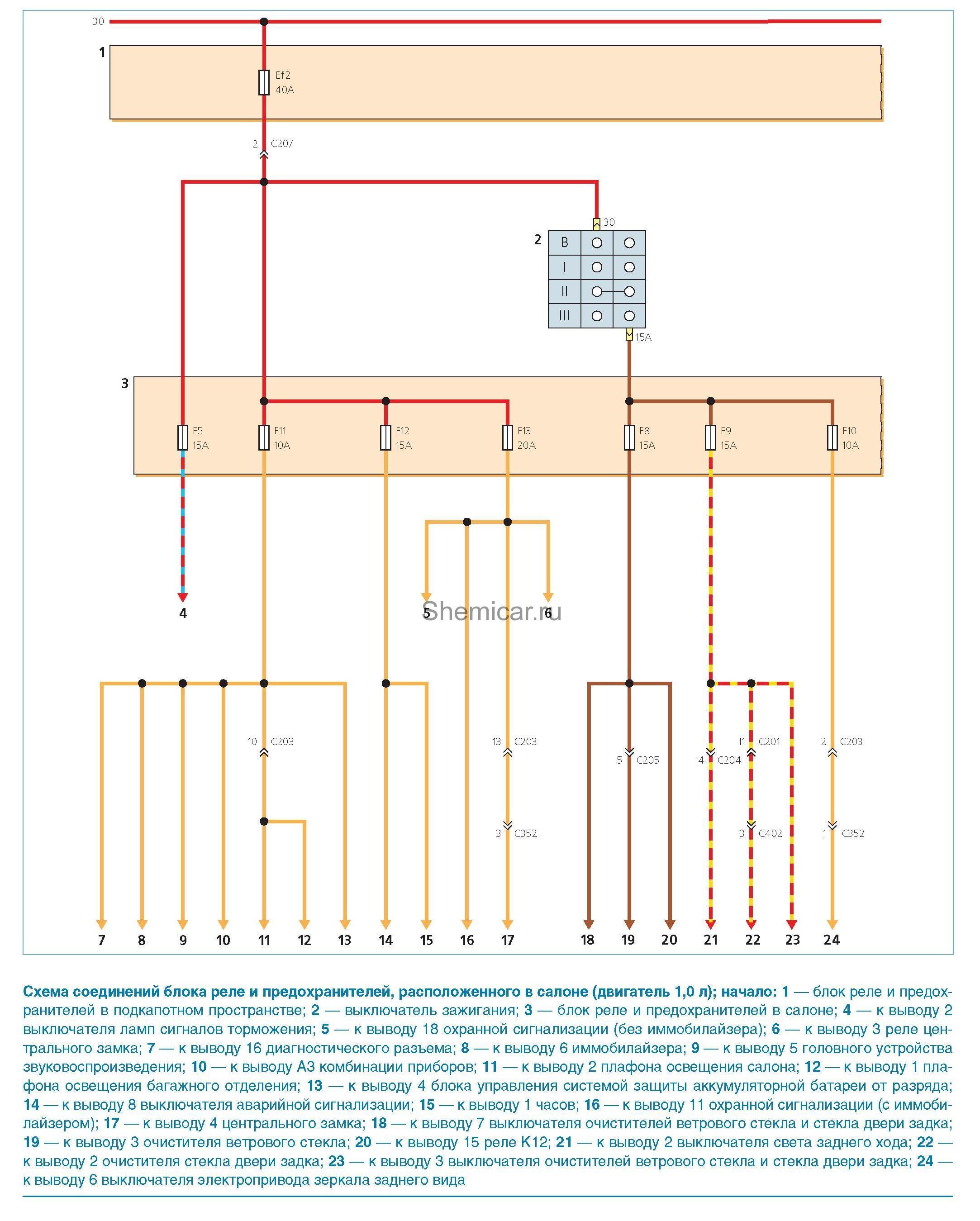 Схему сборки эйфелева башня из спичек