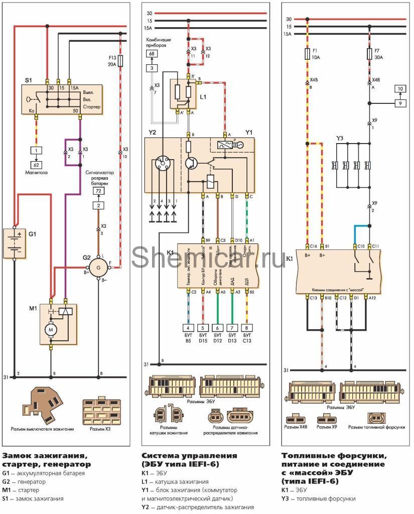 Дэу нексия схема подключения радиаторов