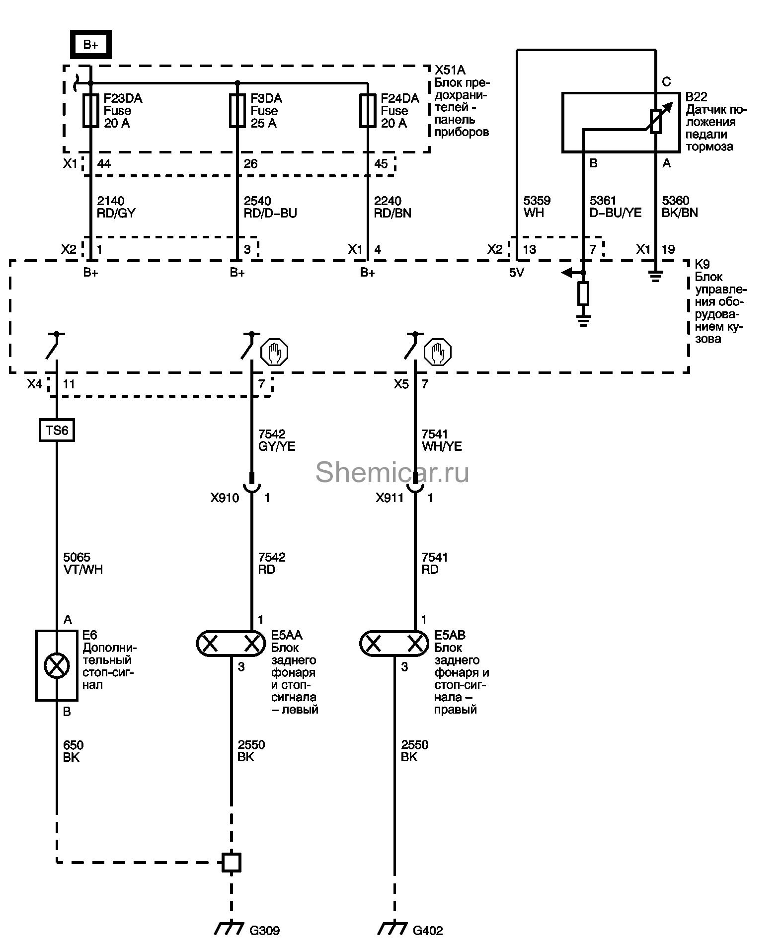 chevrolet cruze стоп сигналы схема