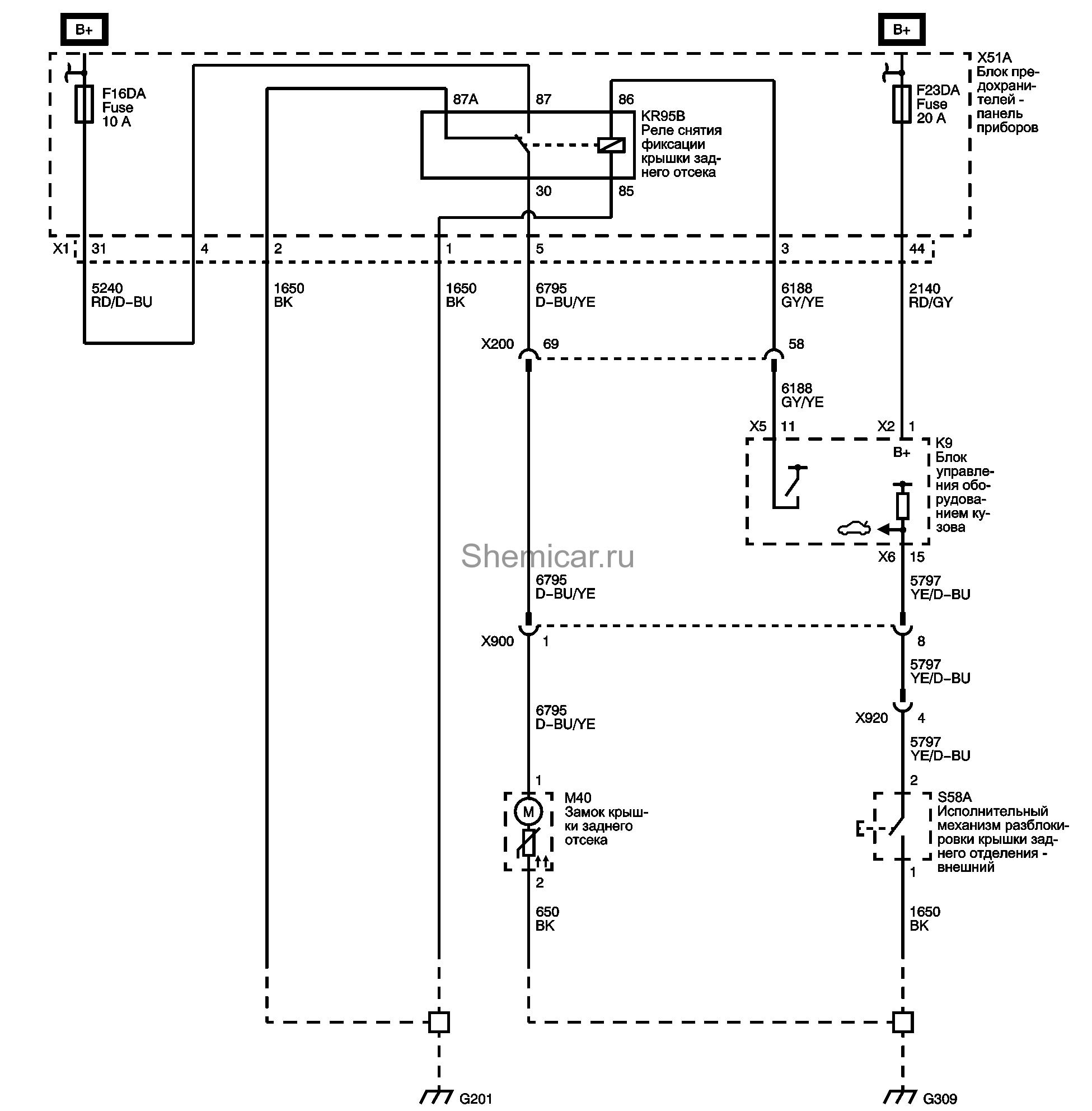 Схема подключения замка багажника фото 675